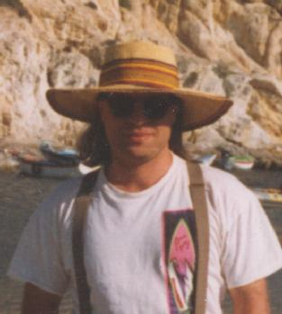 Patmos c. 1993